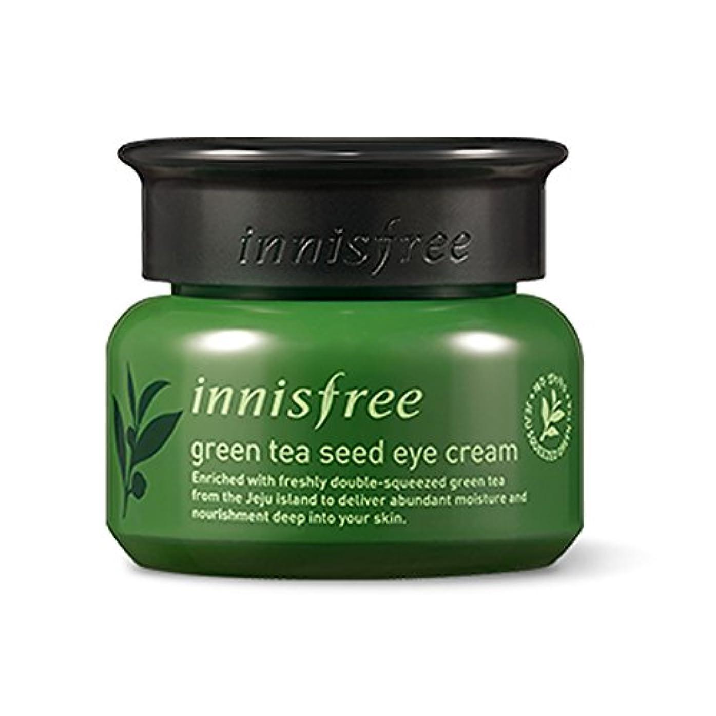 ぐるぐる溶ける申込みイニスフリーグリーンティーシードアイクリーム30ml Innisfree The Green Tea Seed Eye Cream 30ml [海外直送品][並行輸入品]