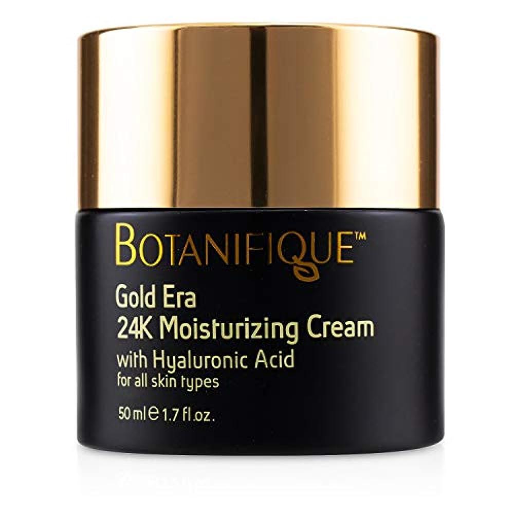 忌避剤金銭的アンプBotanifique Gold Era 24K Moisturizing Cream 50ml/1.7oz並行輸入品