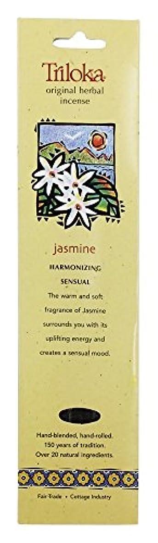 ナサニエル区自伝置くためにパックTriloka - 元の草の香のジャスミン - 10棒