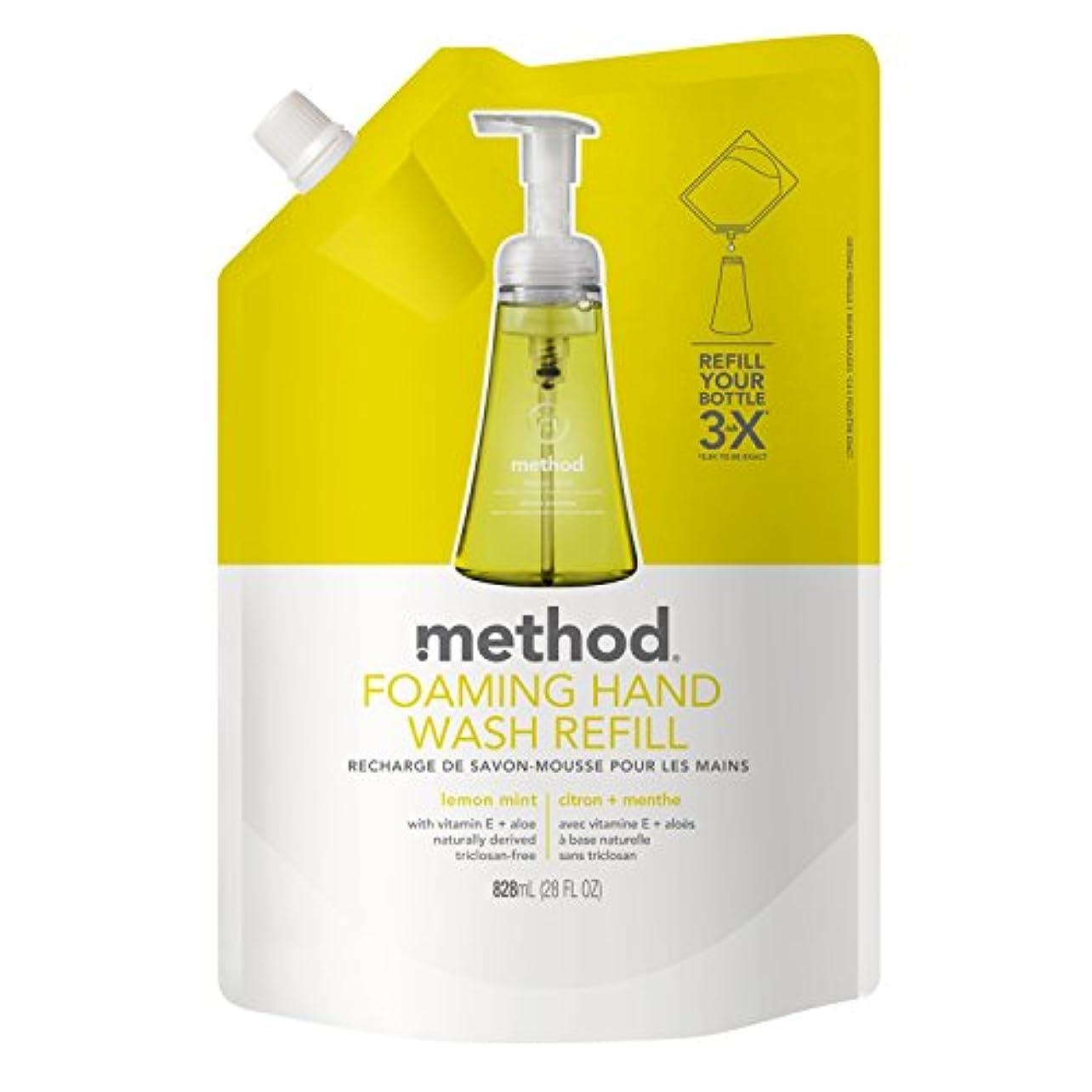 たとえ水素共同選択メソッド ハンドソープ泡タイプ リフィル レモンミント 828ml