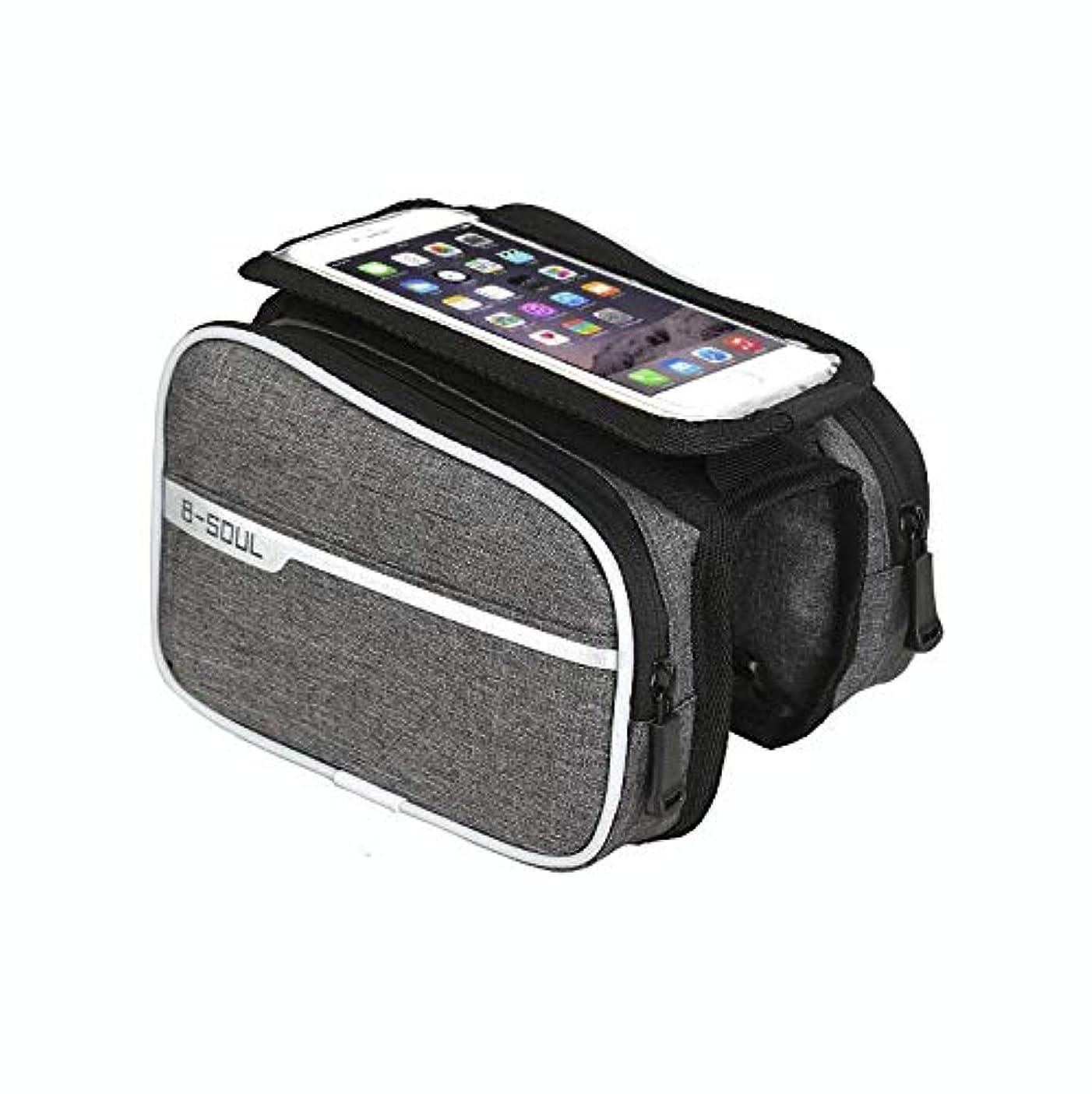 オフ罰落とし穴自転車バッグフロントビームバッグタッチスクリーン大型携帯電話ダブルバッグは6.2インチの携帯電話をサポートしています, Gray