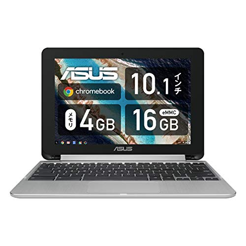 ASUS 10.1型ノートパソコン Chromebook Flip B078JDWJQR 1枚目