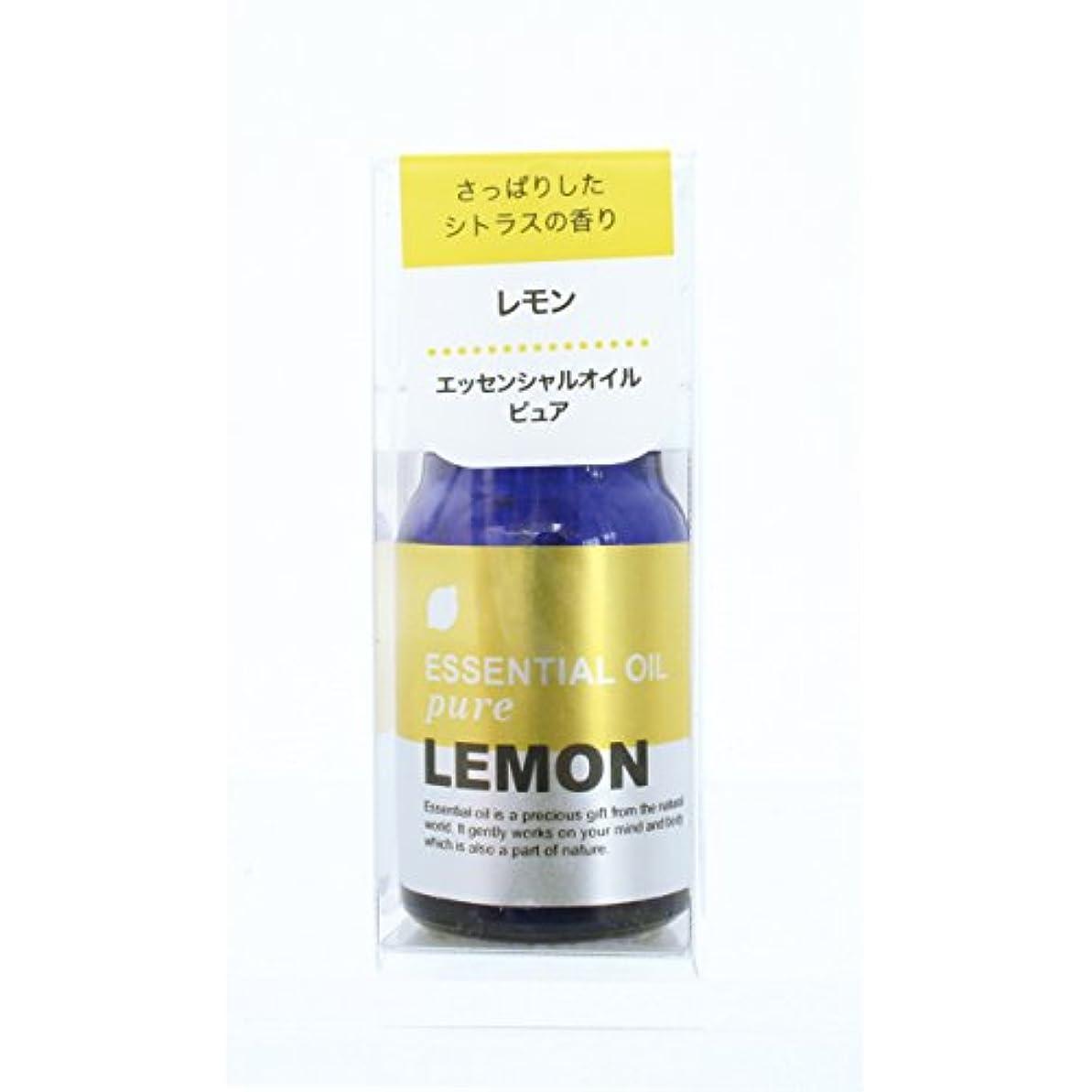 エンゲージメント旅客ポークプチエッセンシャルオイル レモン