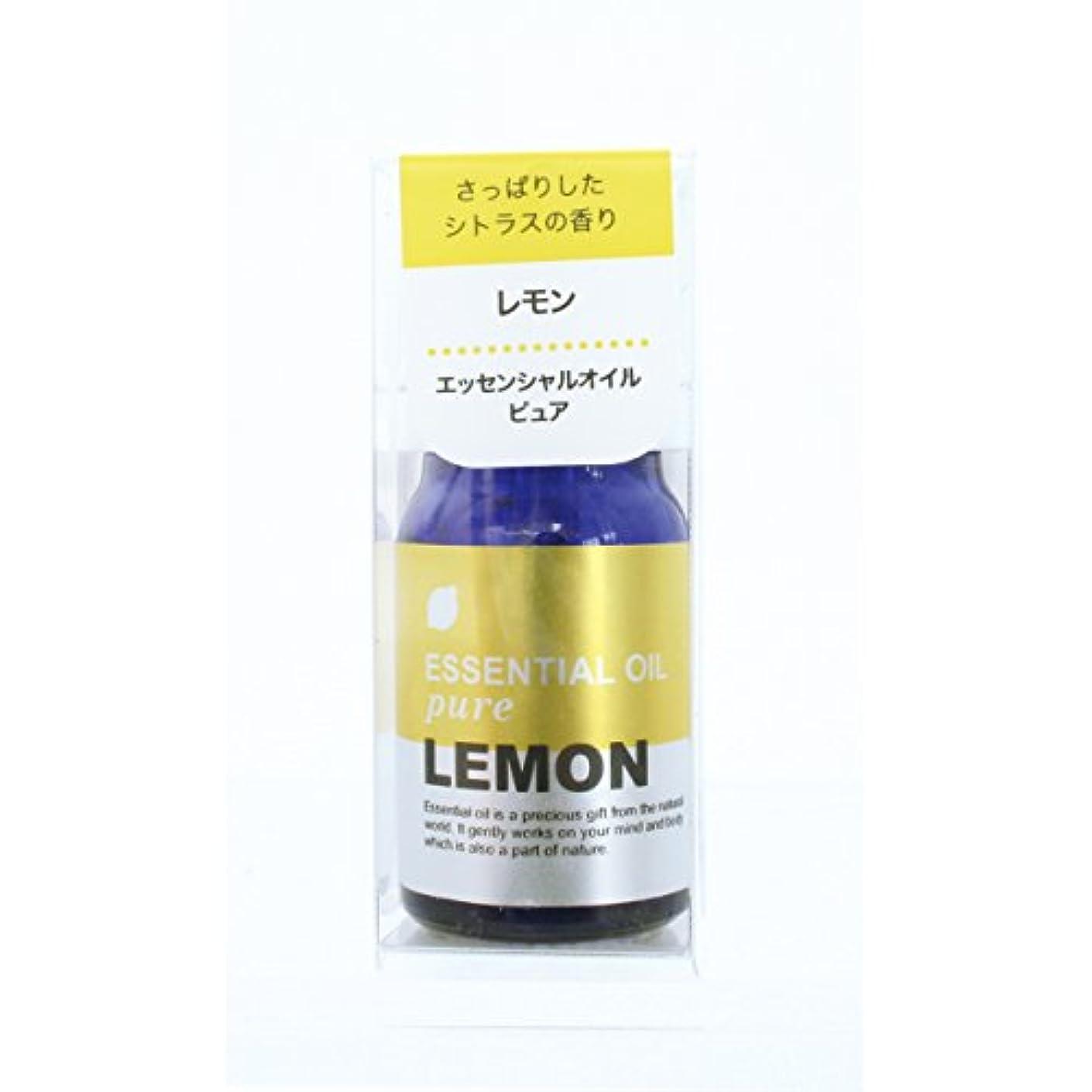 錆びコンセンサス霜プチエッセンシャルオイル レモン