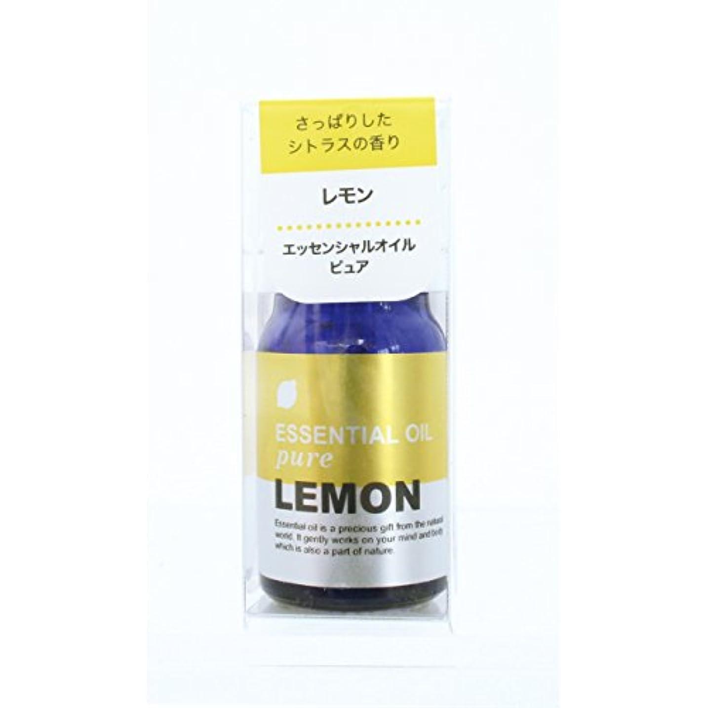 恥噴出する保険をかけるプチエッセンシャルオイル レモン