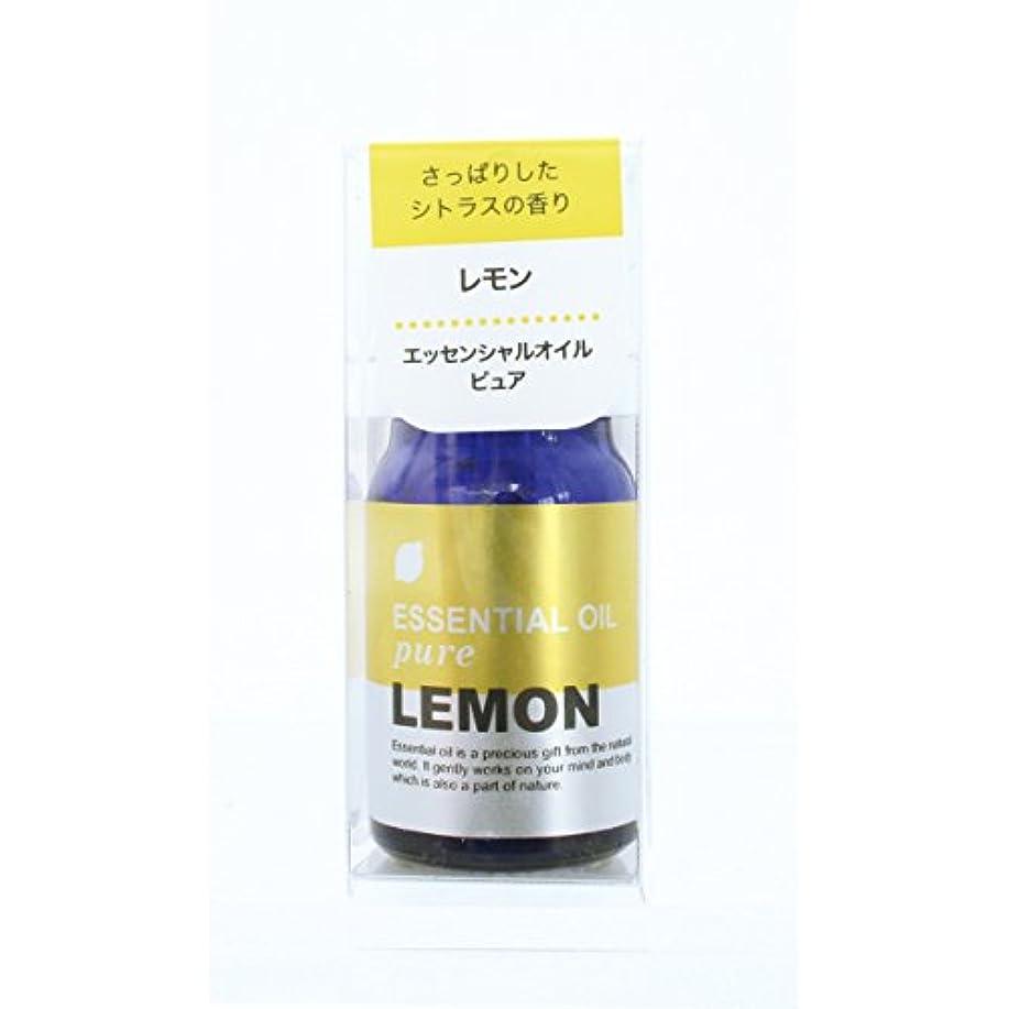 掃く閉じる警報プチエッセンシャルオイル レモン