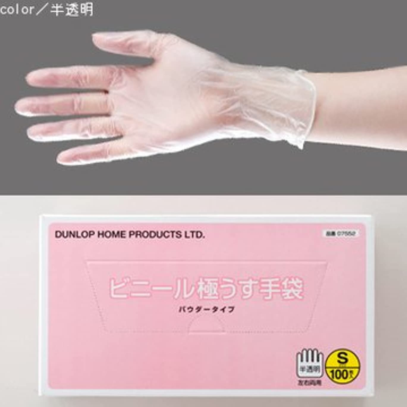 満足させる教養がある警告するビニール極うす手袋 100枚入 (M)