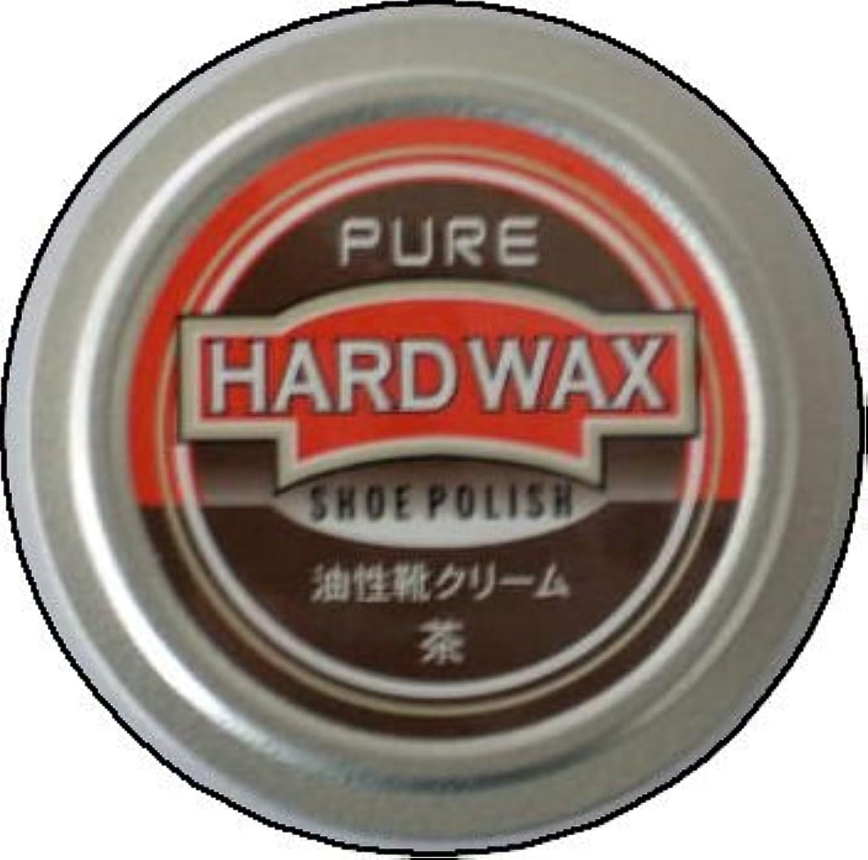 中央値準備手入れライオン ピュア ハードワックス 中缶 50ml (茶)