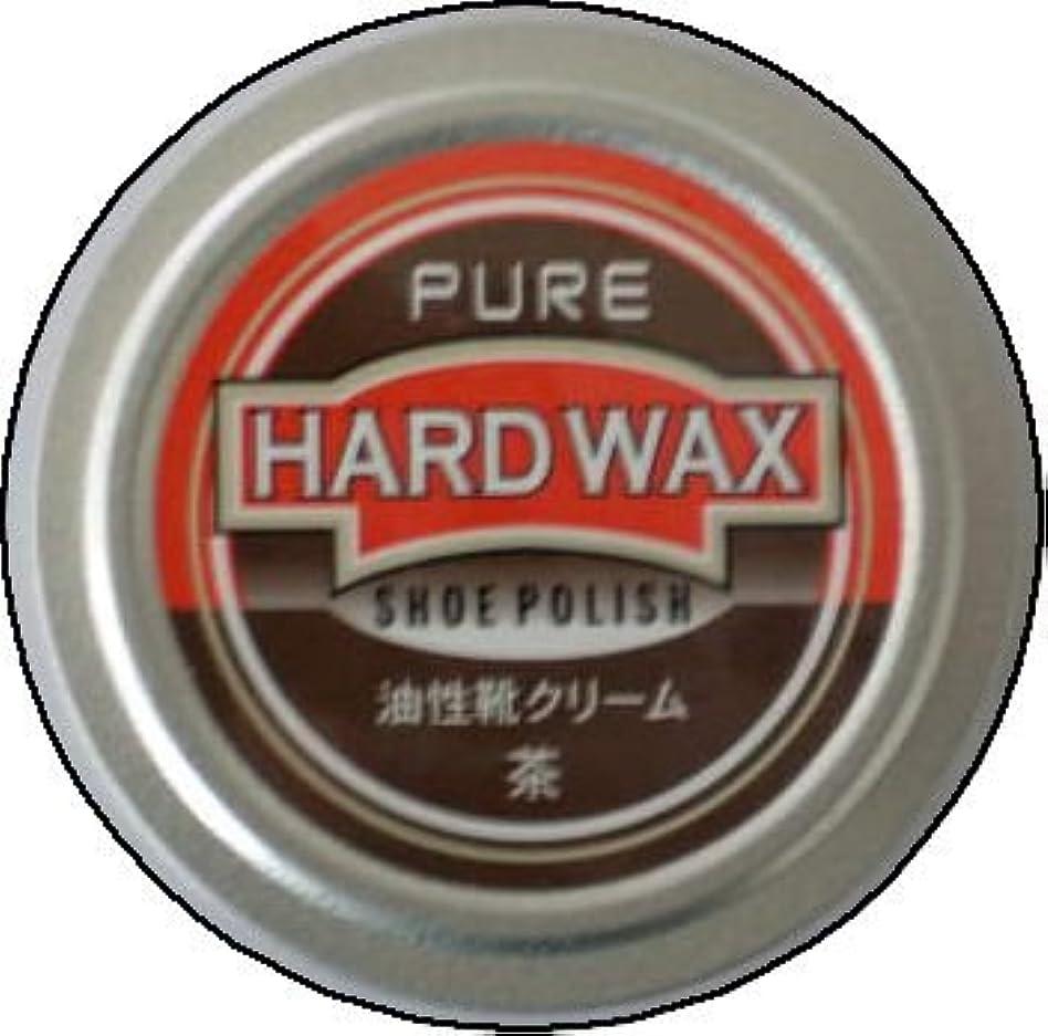 リラックス切るりライオン ピュア ハードワックス 中缶 50ml (茶)