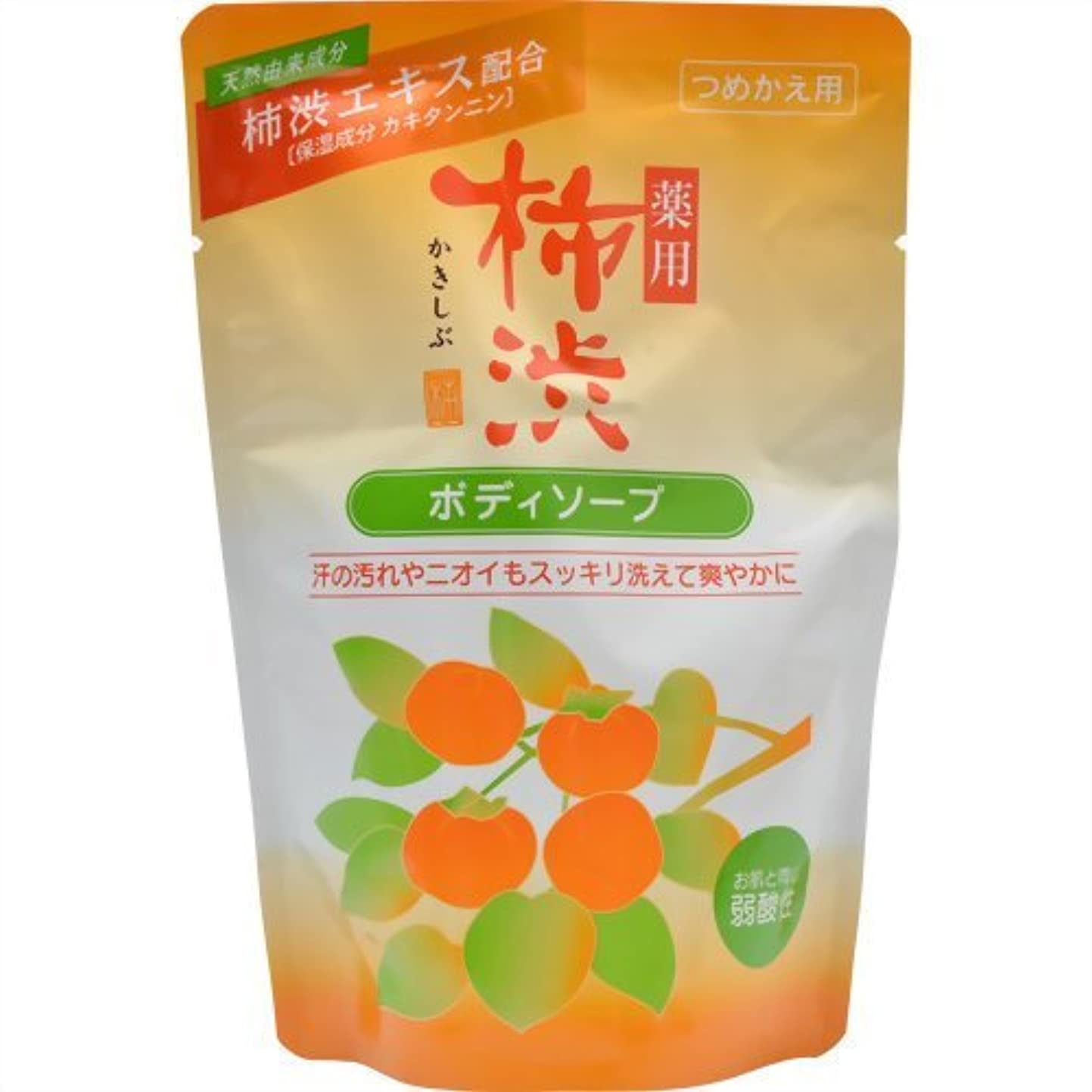 ハンカチ応用カストディアン柿渋 ボディソープ 350ml 詰替え 3個セット