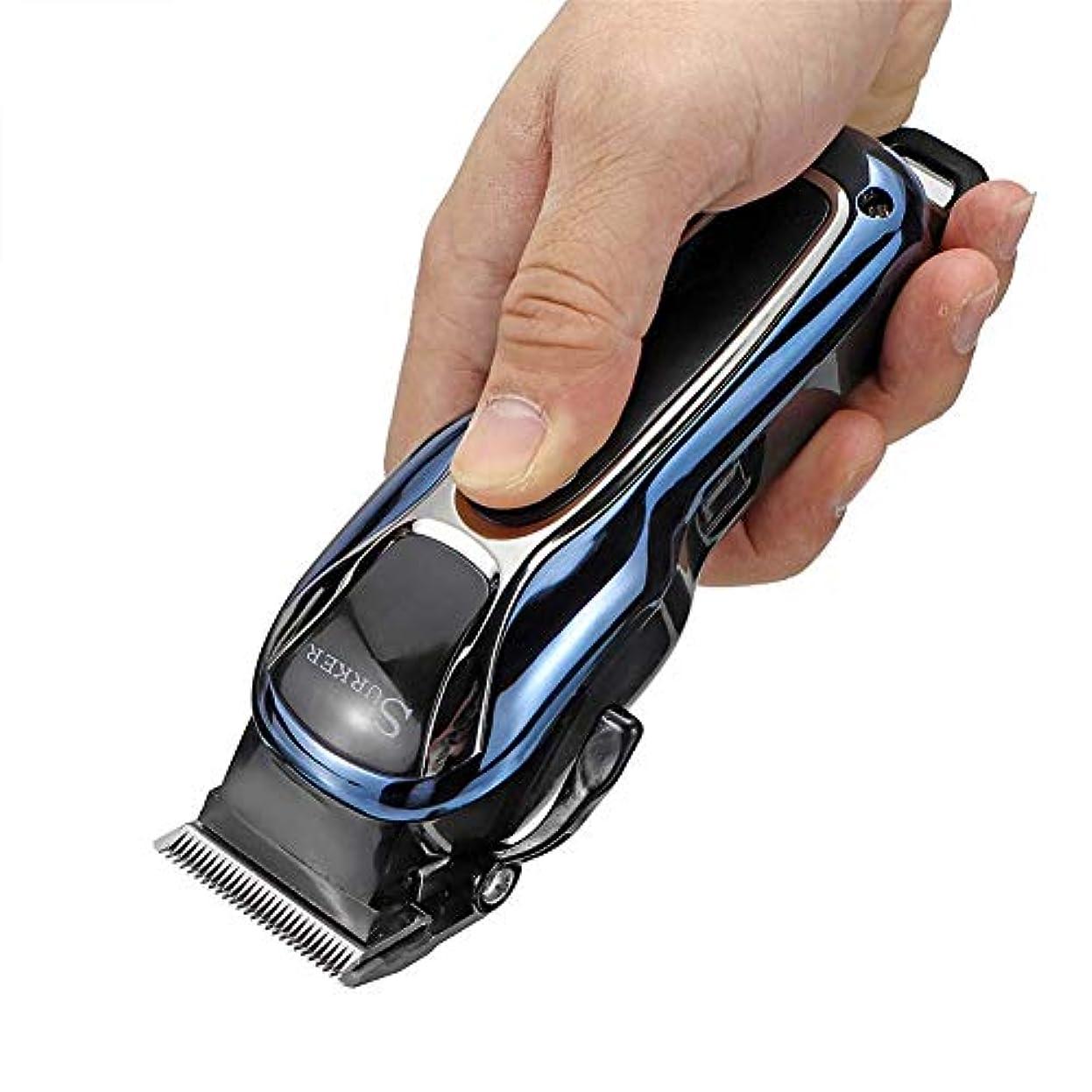 カプラー描く鏡バリカンプロフェッショナル液晶ヘアカッターヘアトリマー充電式メンズコードレス電気シェーバー髭剃りカミソリヘアカット機