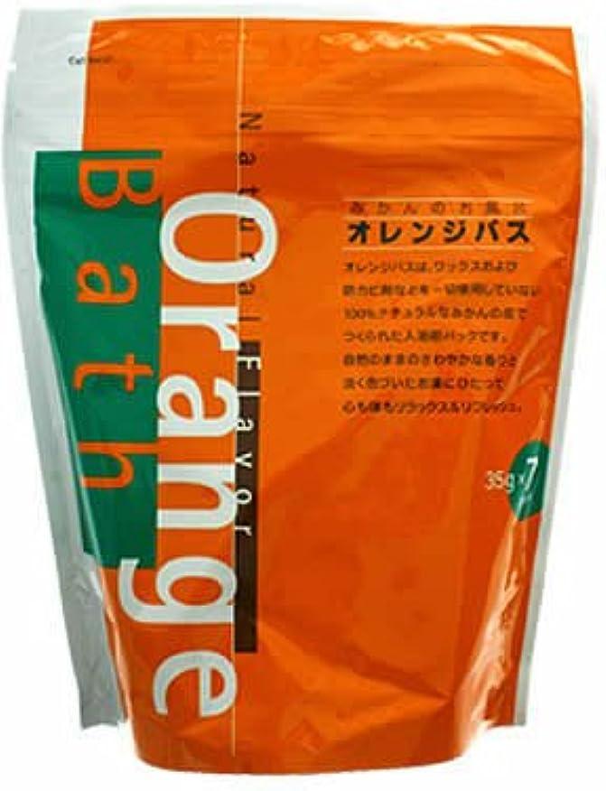 受粉者スピリチュアル対処するオレンジバス みかんのお風呂 35g*7パック