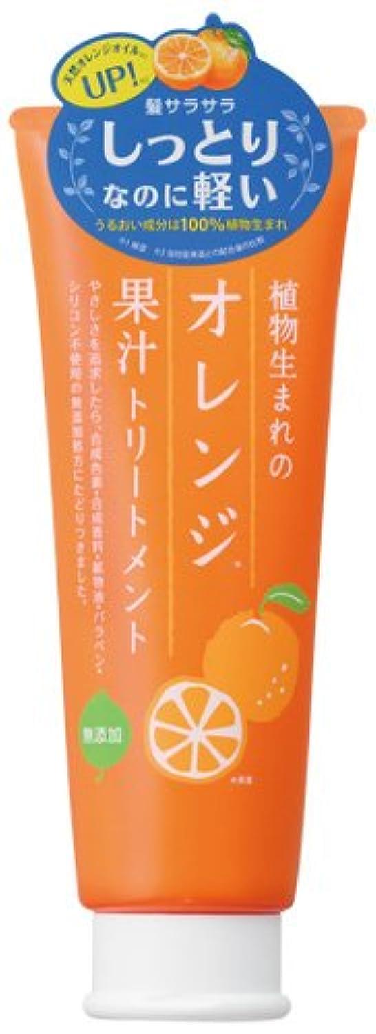 対象思いやりのあるオーク植物生まれのオレンジ果汁トリートメントN