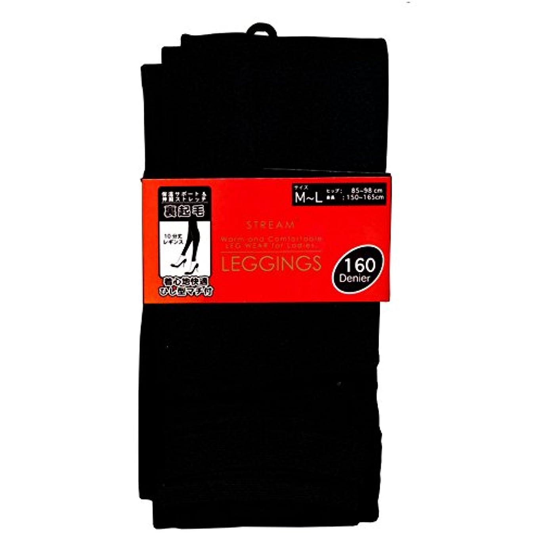 納屋打撃印刷する160デニール 裏起毛10分丈レギンス ブラック M~L BN110M-BK