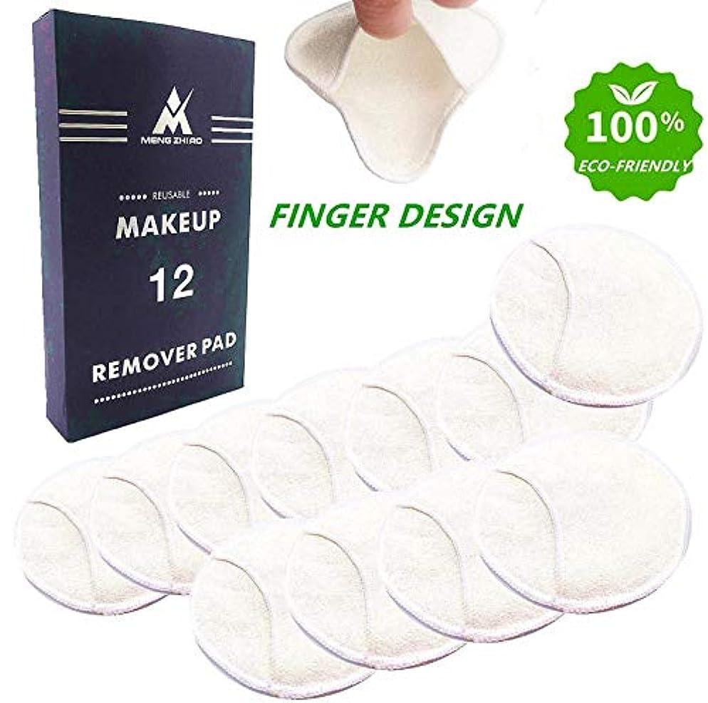 12袋の重複使用が可能な竹繊維のクレンジングパッド、綿の袋の4階の100%有機竹の面の綿の輪の環境保護