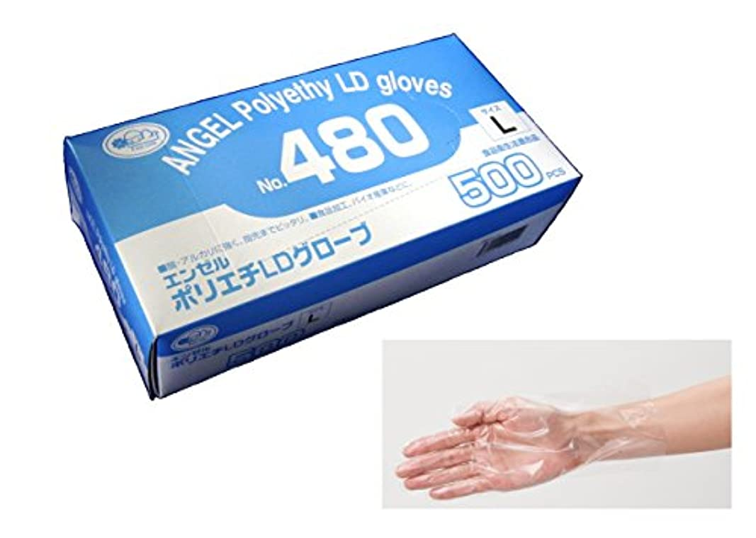 ポップ下向きあいさつサンフラワー No.480 ポリエチLDグローブ クリア 箱入 500枚×20箱 (L)