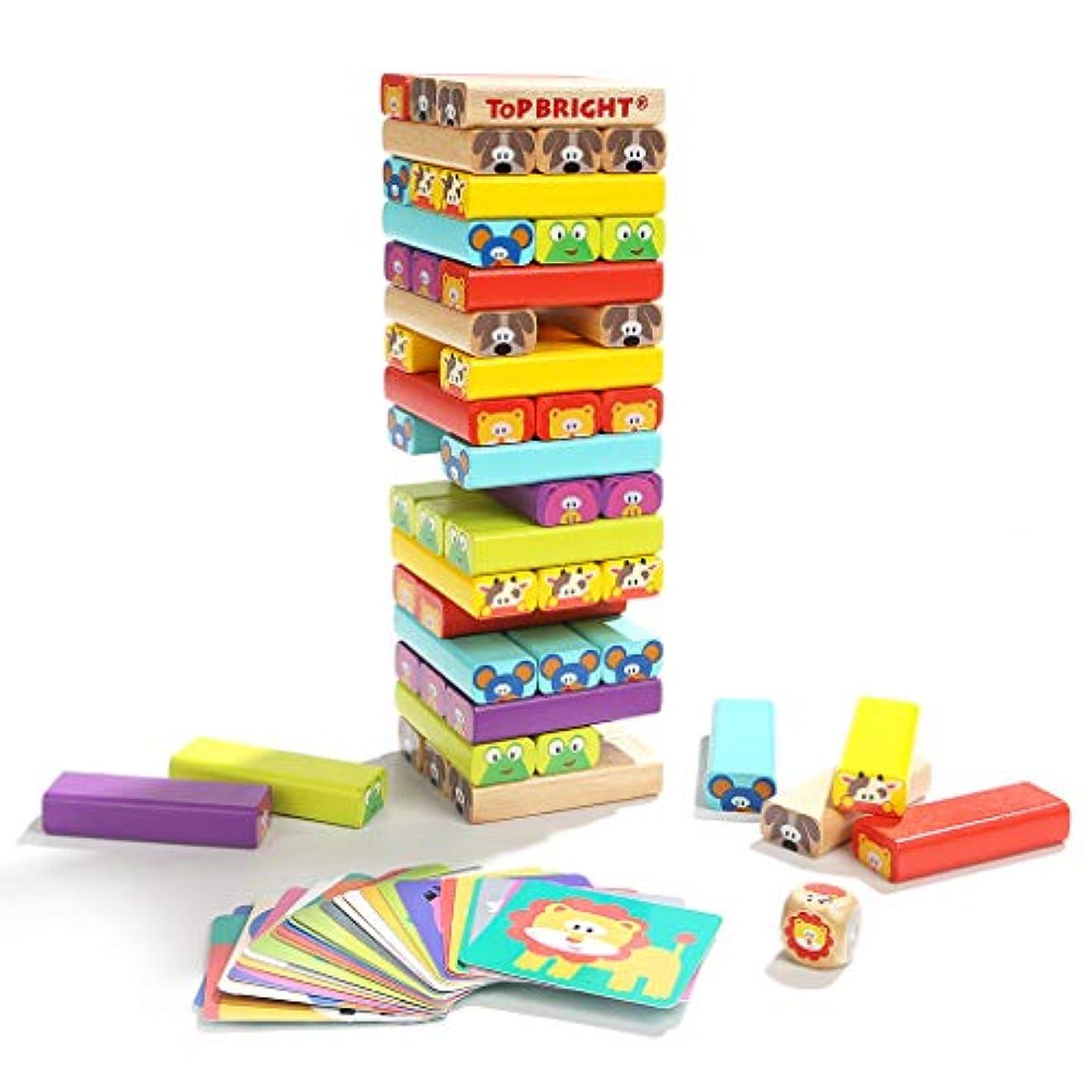 サーフィン抑圧する愛ZaiQu 子供用 積み重ね式木製教育玩具 4~6歳 創造性 認知セット おもちゃ