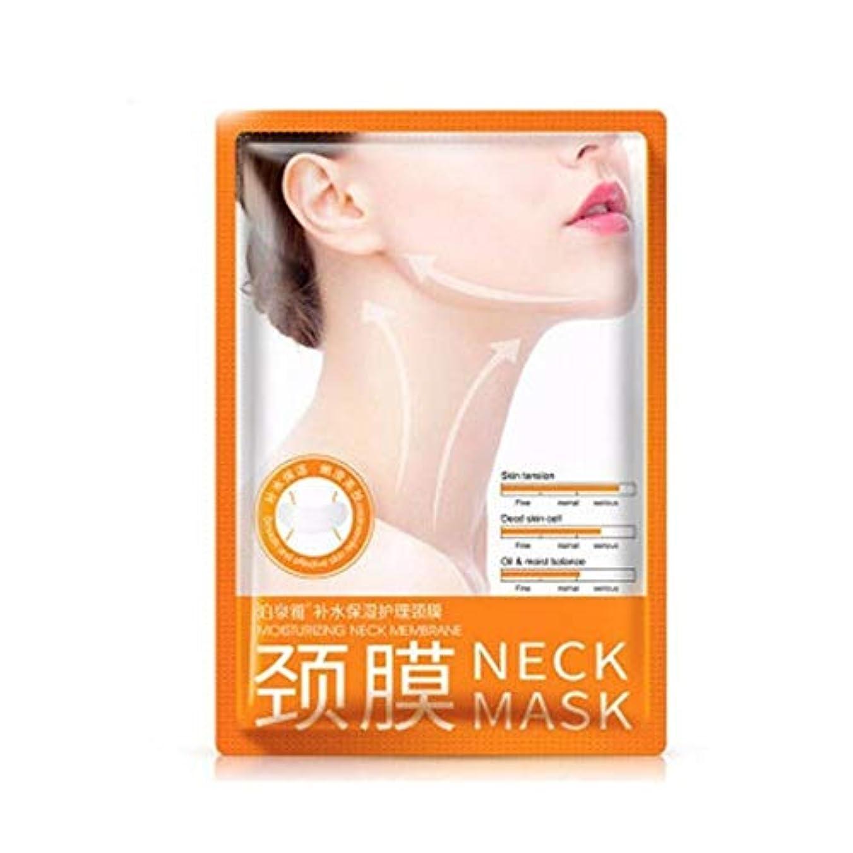 カウンタ検体取得するBETTER YOU (ベター ュー) ネックマスク、ハリ、美白、保湿、乾燥防止を除く