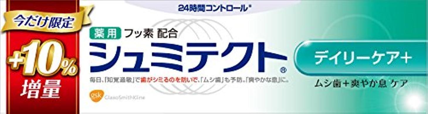 翻訳無線思慮のない薬用シュミテクト デイリーケア+ 10%増量 99g