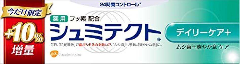 アライアンスアリーナシェル薬用シュミテクト デイリーケア+ 10%増量 99g