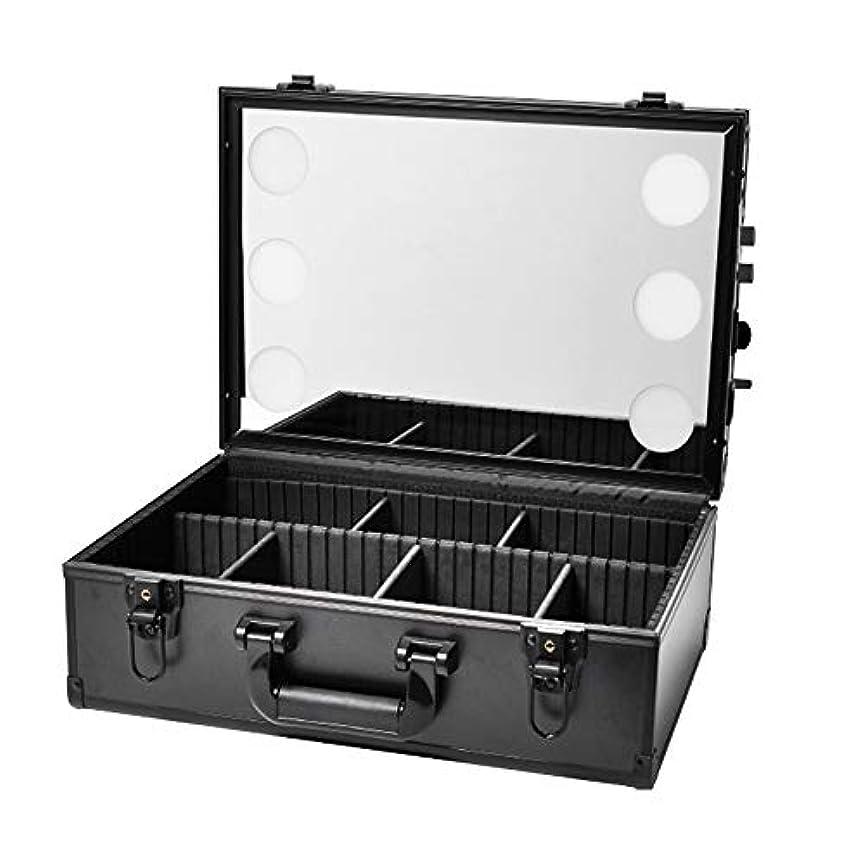 クリープ地図ブリッジポータブル化粧品ケースメイクアップアーティストプロフェッショナル電車箱収納付きLEDライト調光ツールボックス100V〜250Vでソケット