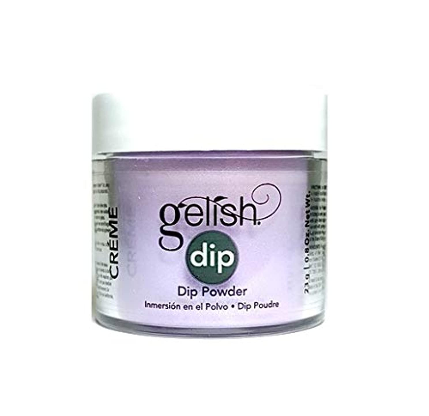 先にアジア人座標Harmony Gelish - Dip Powder - All The Queen's Bling - 23g / 0.8oz