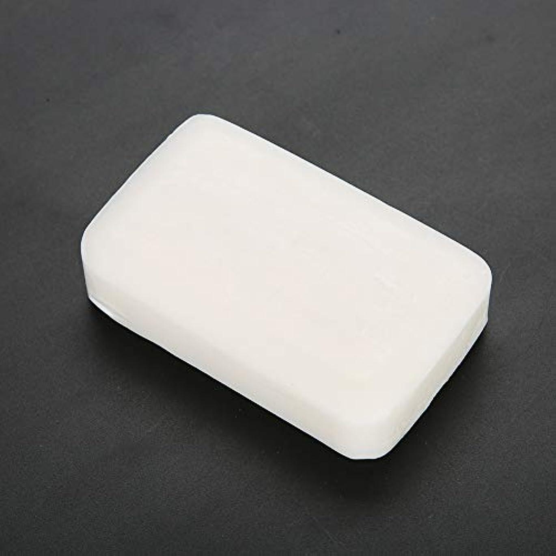 接続されたパニック美徳豊富な泡を白くする 栄養を与える 顔 ボディ洗浄 100g エキス 美の石鹸
