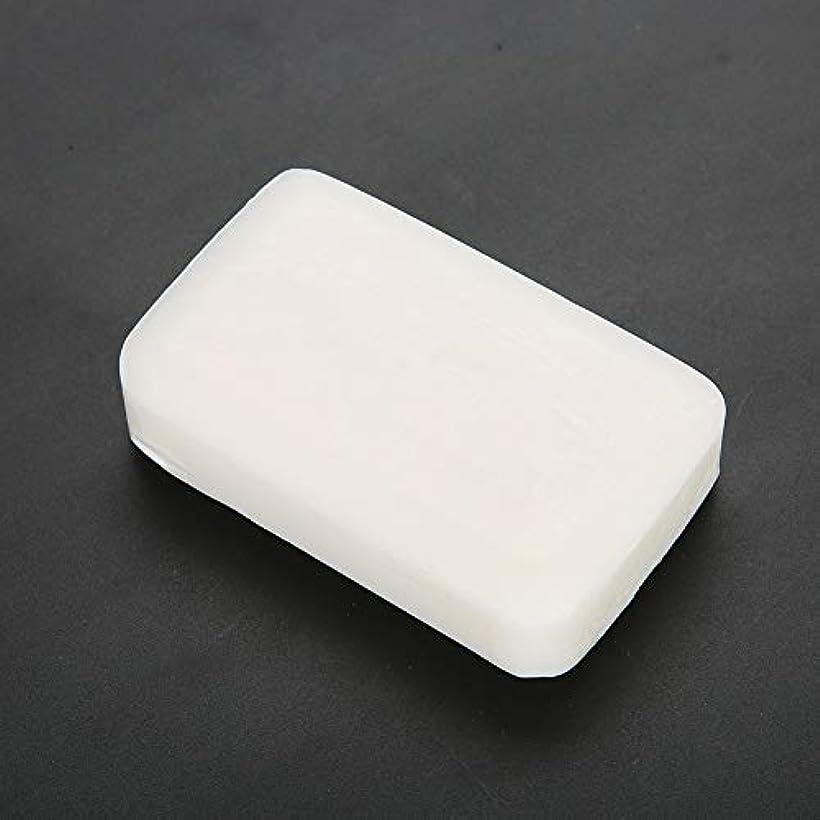 インタラクション建築家退屈させる豊富な泡を白くする 栄養を与える 顔 ボディ洗浄 100g エキス 美の石鹸