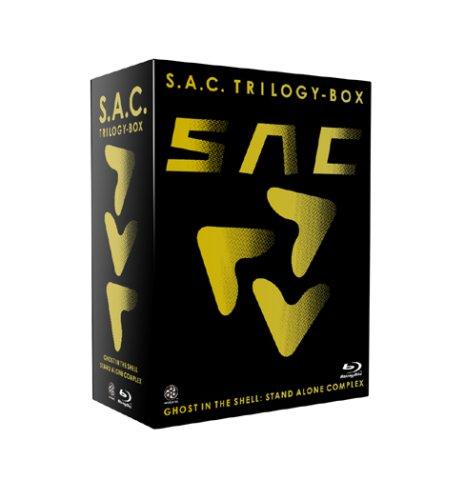 攻殻機動隊S.A.C. TRILOGY-BOX (初回限定生産) [Blu-ray]