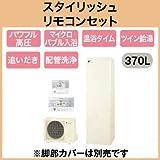【スタイリッシュリモコン付】 ダイキン エコキュート フルオートタイプ 角型 パワフル高圧 370L EQ37TFV + BRC083A1
