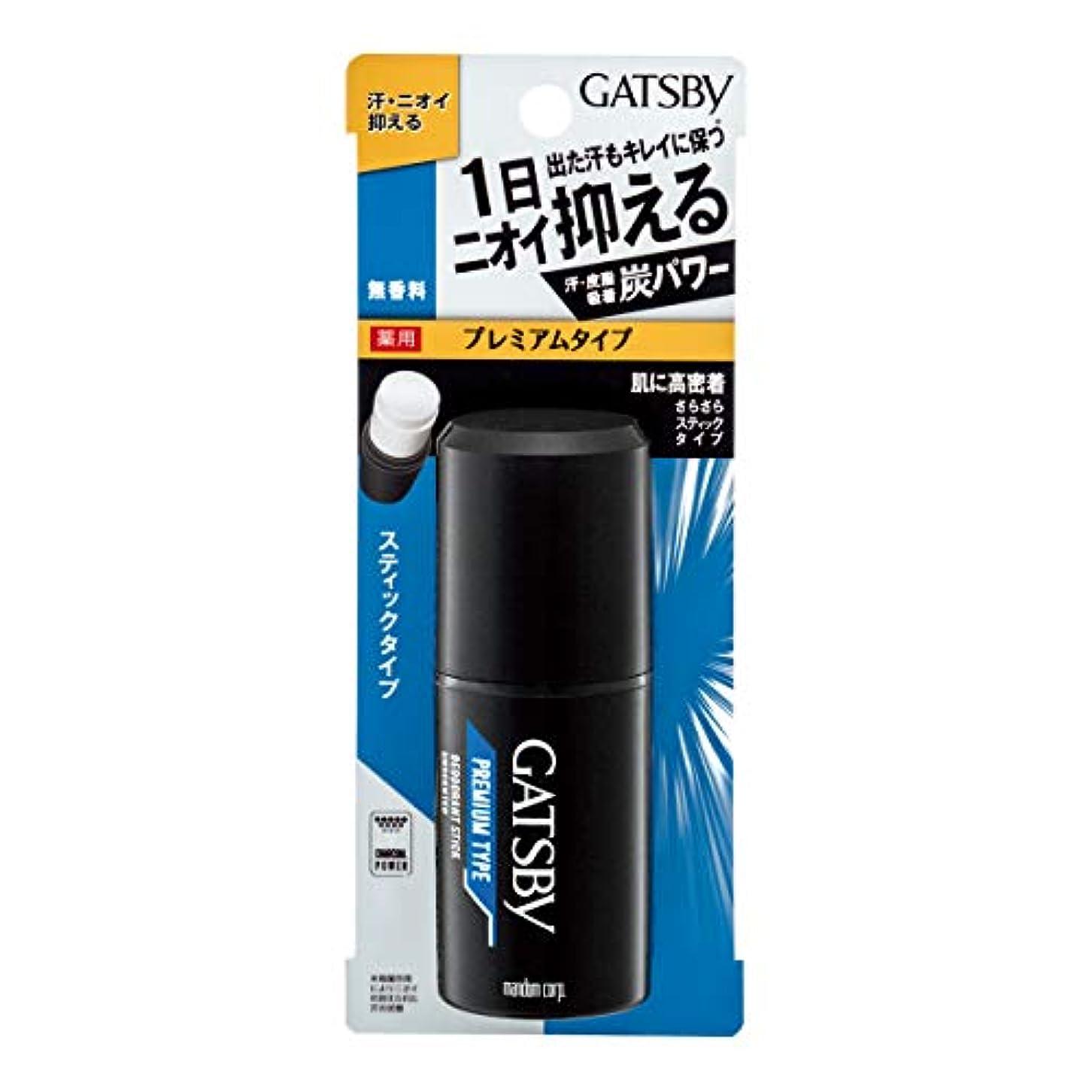 部分的に明確に生ギャツビー(GATSBY)プレミアムタイプデオドラントスティック メンズ 制汗剤 脇汗対策 無香料 15g(医薬部外品)