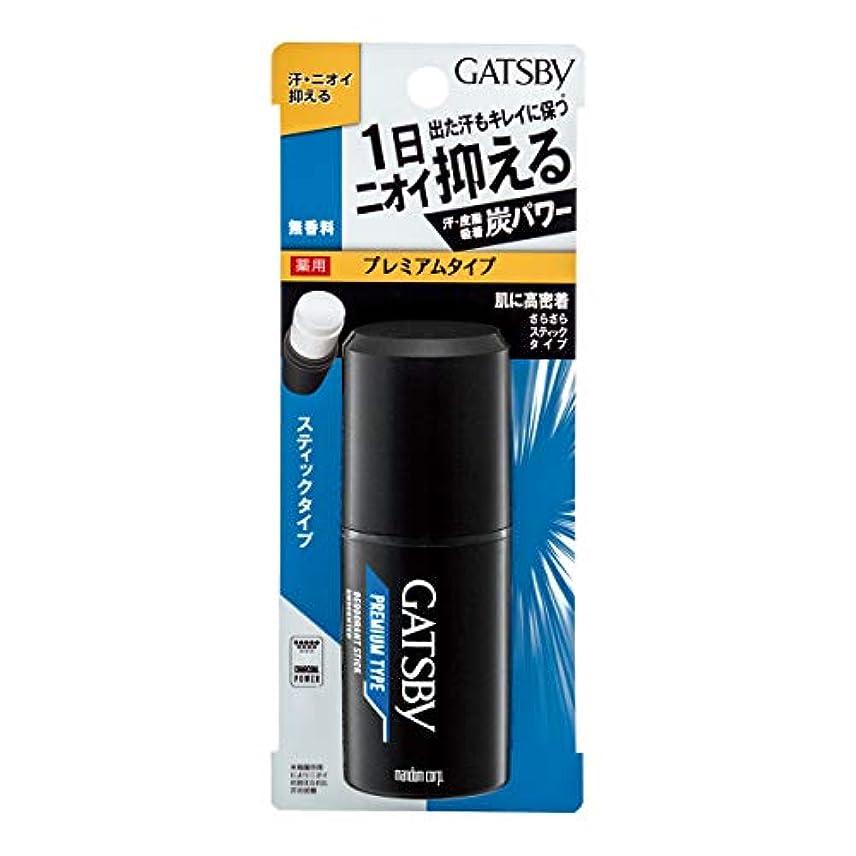 騒々しい例示する敵対的ギャツビー(GATSBY)プレミアムタイプデオドラントスティック メンズ 制汗剤 脇汗対策 無香料 15g(医薬部外品)