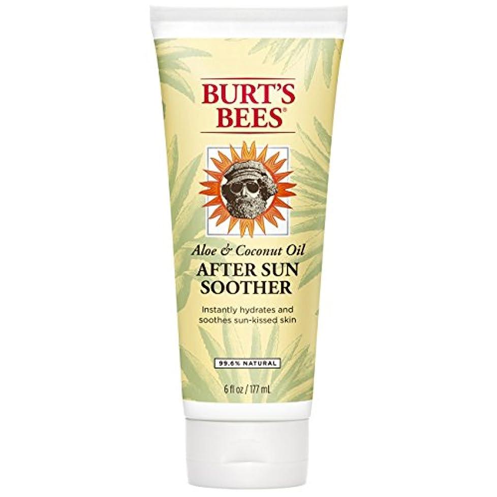 手段後保険をかけるバーツビーズ 日焼け後の肌に潤いを After Sun Soother177ml**並行輸入