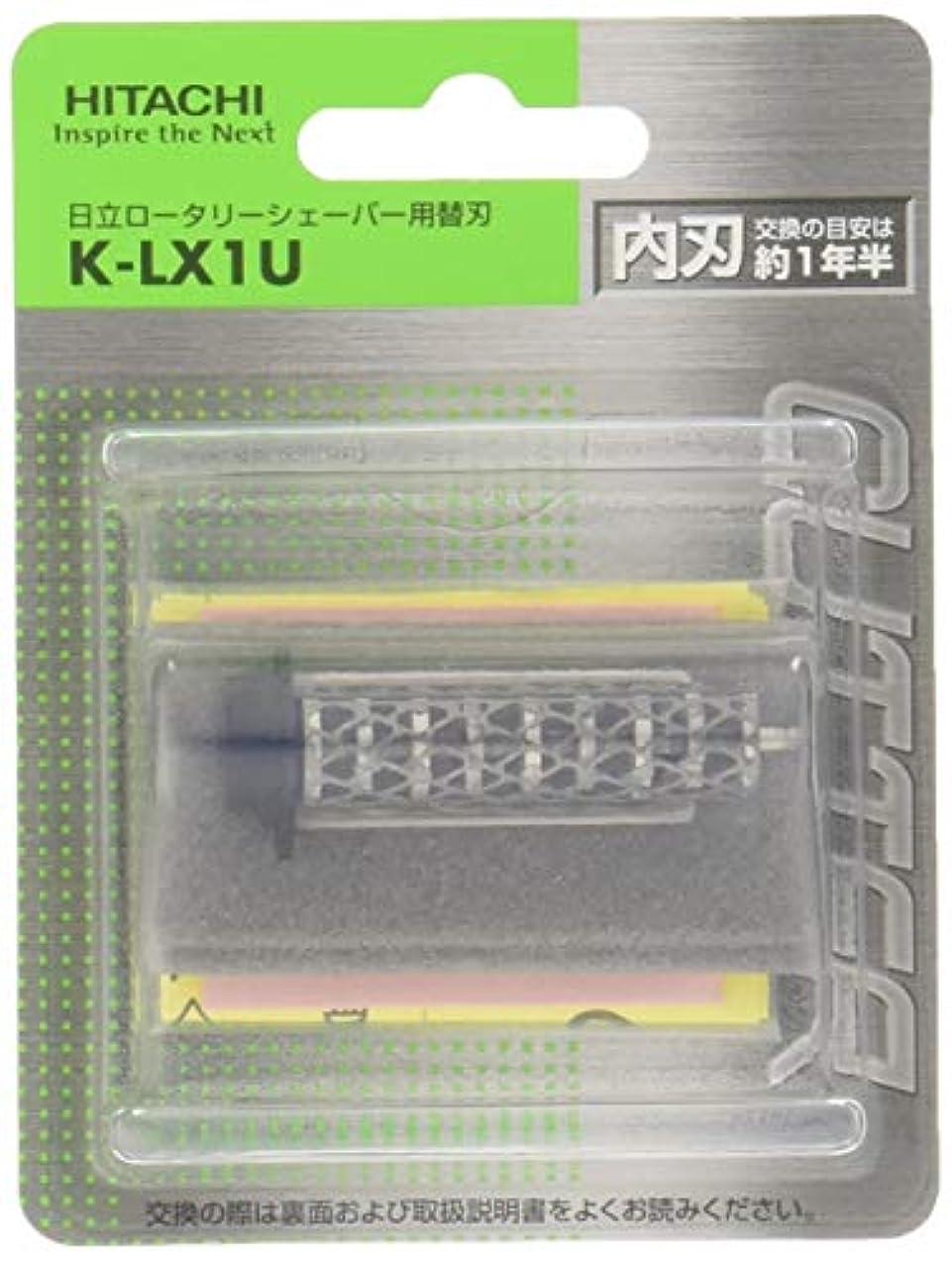 ピストル証言失速日立 シェーバー用替刃(内刃) K-LX1U