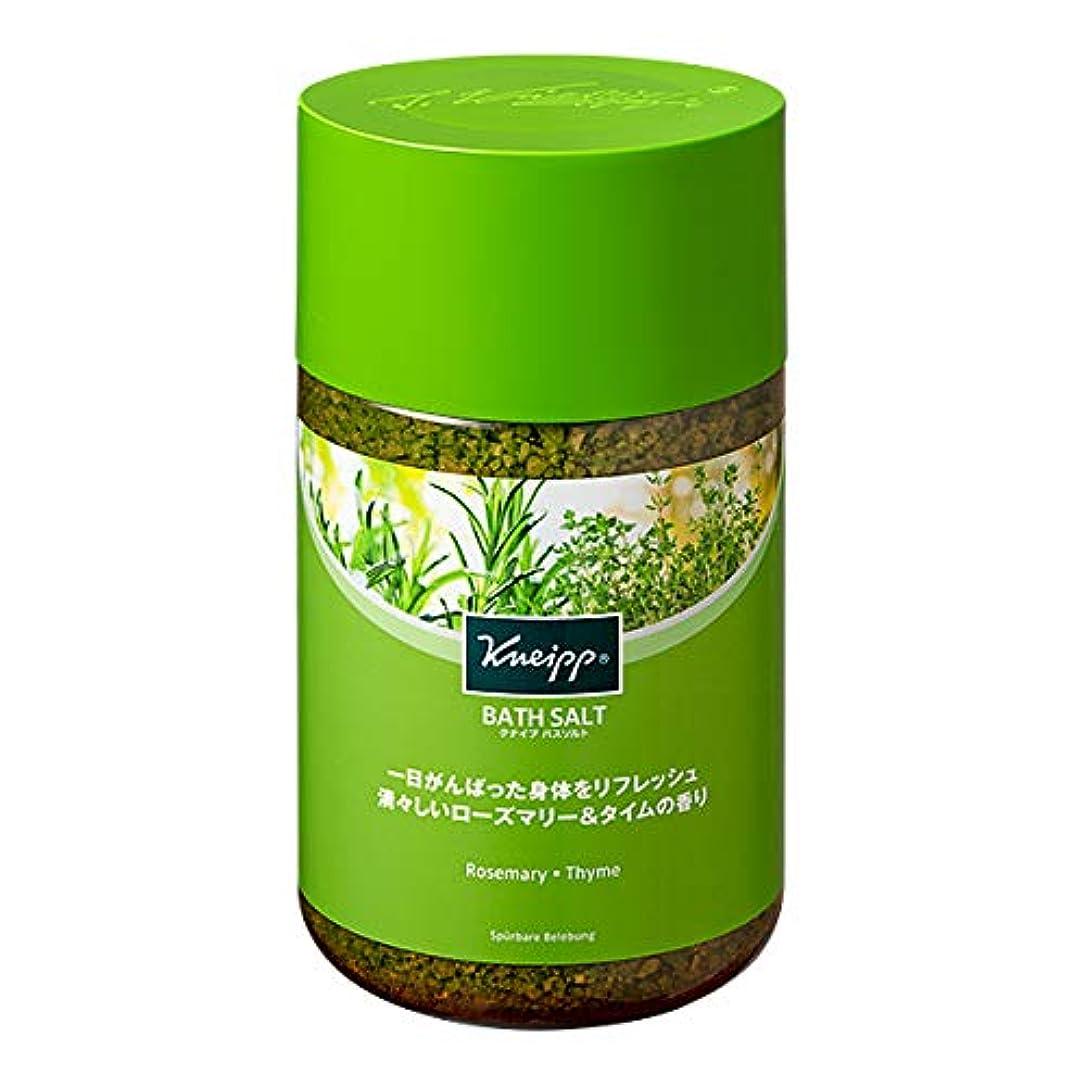 お母さんフレキシブルなめらかなクナイプ(Kneipp) クナイプ バスソルト ローズマリー&タイムの香り850g 入浴剤