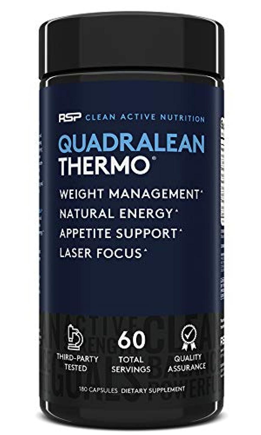 邪魔する一流ソースRSPニュートリション QuadraLean Thermogenic, 重量管理, サーモジェニック, クアドラリアン, 180 カプセル