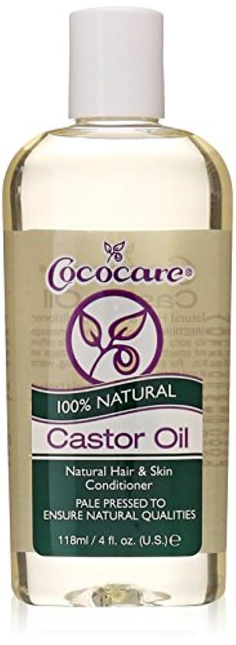 無実インポート遺伝子Cococare, 100% Natural Castor Oil, 4 fl oz (118 ml)