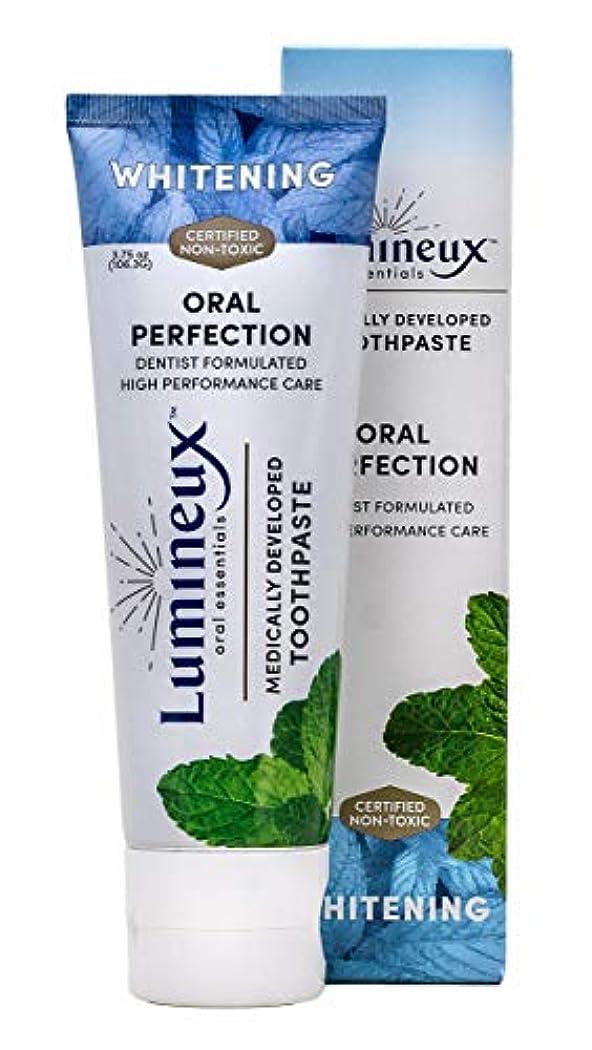 喉が渇いた意志に反するタイピストOral Essentials Teeth Whitening Toothpaste for Sensitive Teeth 3.5 Oz. Dentist Formulated No Hydrogen Peroxide...