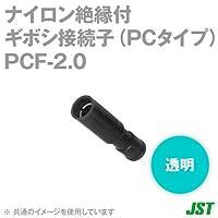 日本圧着端子製造 (JST) PCF-2.0 (透明) 100個 絶縁被覆付圧着端子 ナイロン絶縁付ギボシ接続子 (PCタイプ) (PCF形) SN
