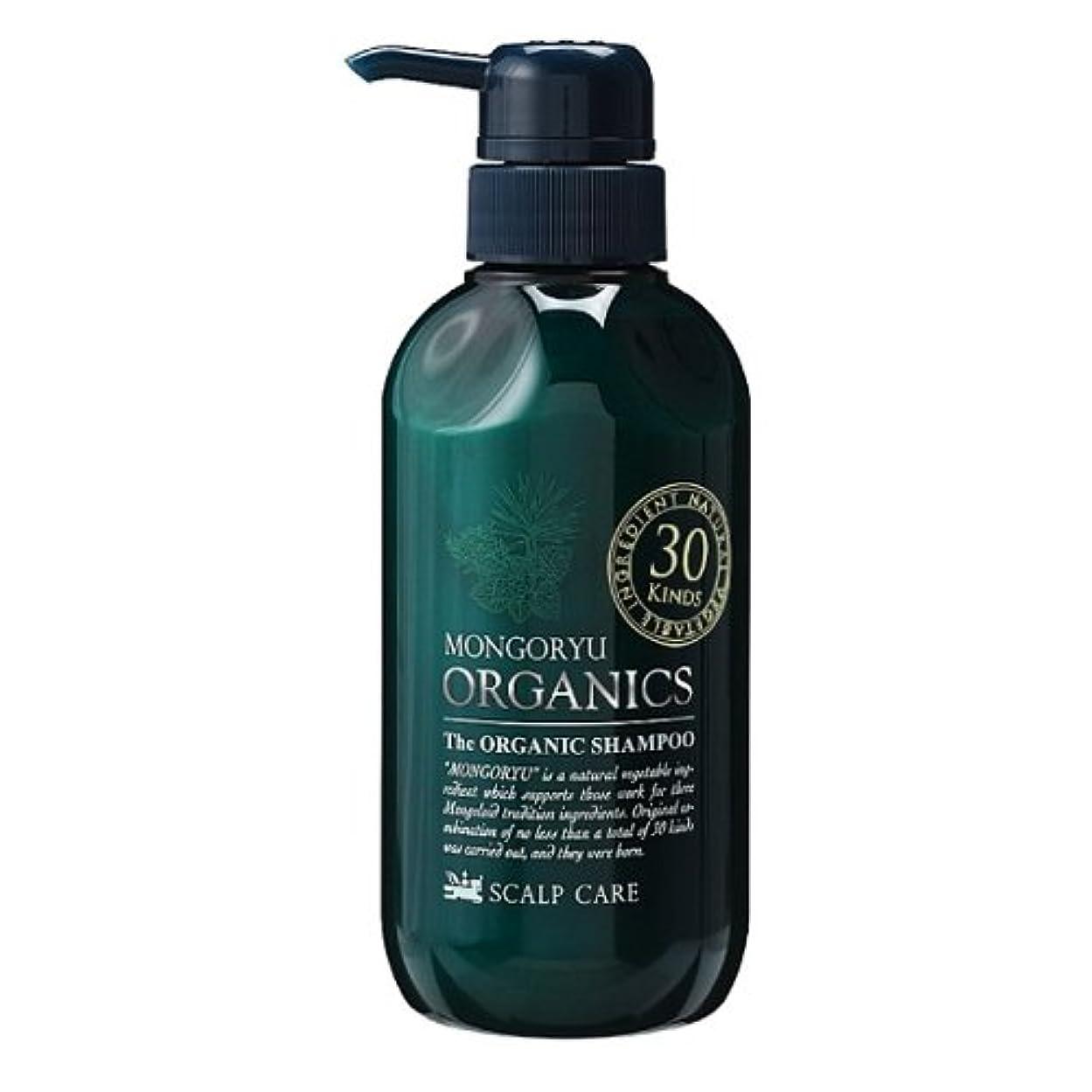 ベンチャー半径正規化モンゴ流 シャンプー 薬用 オーガニクス 320ml 医薬部外品 スカルプケア オーガニックハーブの香り