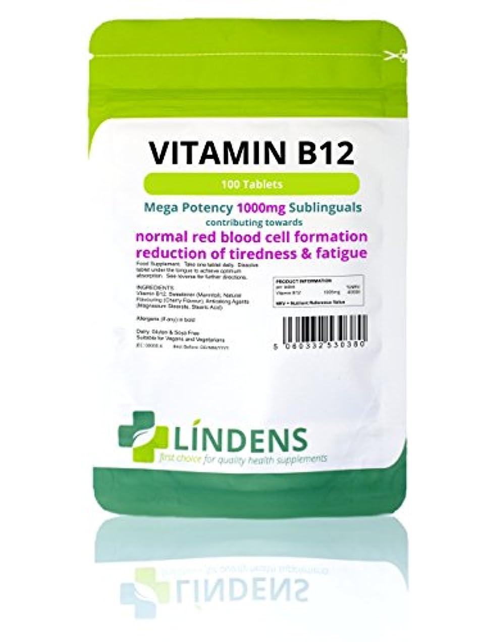 気味の悪い血発明ビタミンB12, 1000マイクログラム100錠B-12