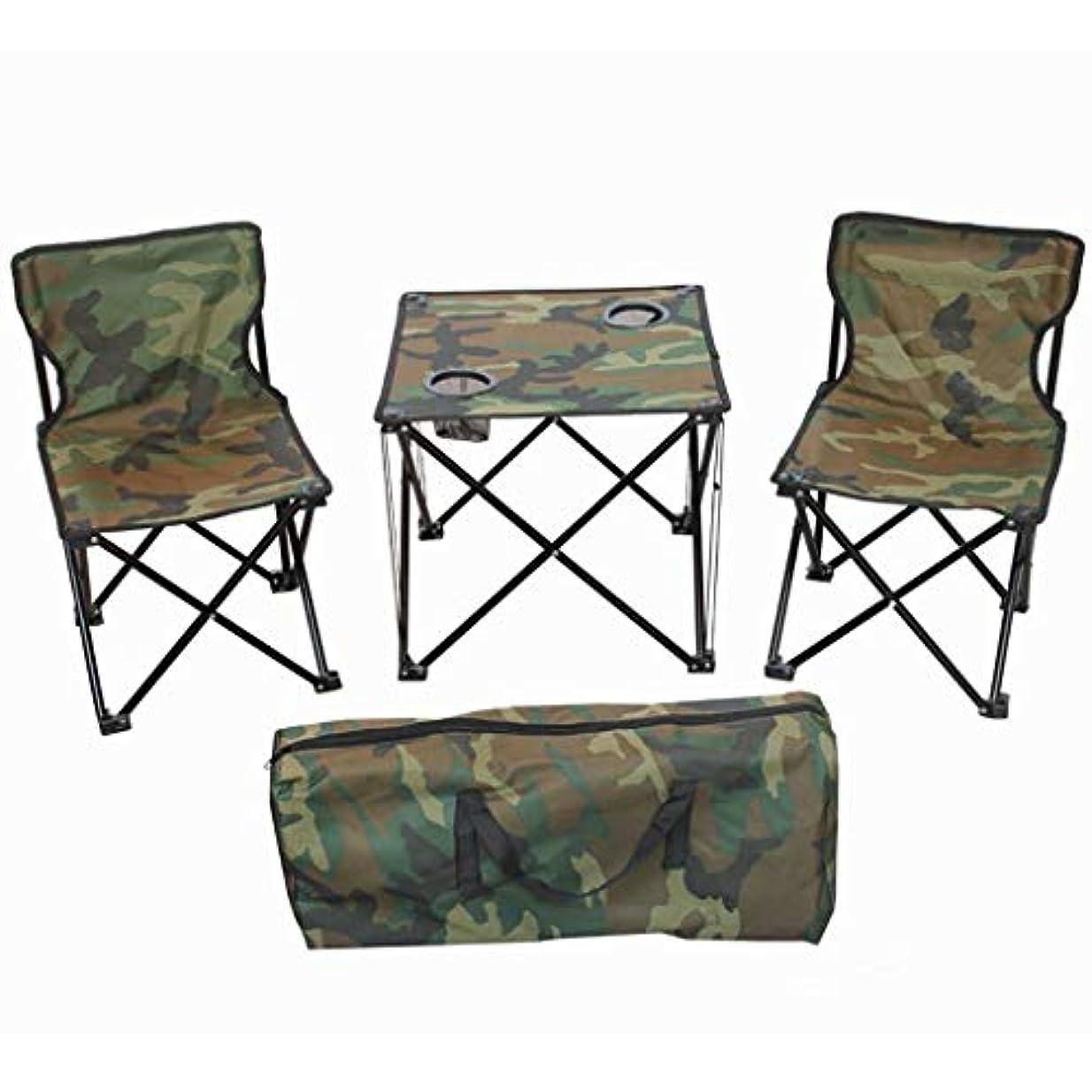 背景運動形式迷彩屋外折りたたみテーブルと椅子スリーピース、釣り椅子ラウンジチェアバーベキューテーブルキャンプチェア