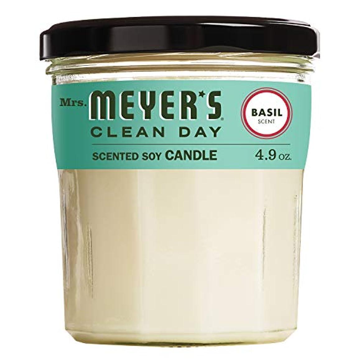 ネズミ並外れた蒸し器MRS MEYERS Clean Day Scented Soy Candle Basil, Small, 4.9 Ounce by Mrs. Meyers