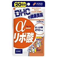 DHCの健康食品 α-リポ酸 20日分 40粒 【DHC】