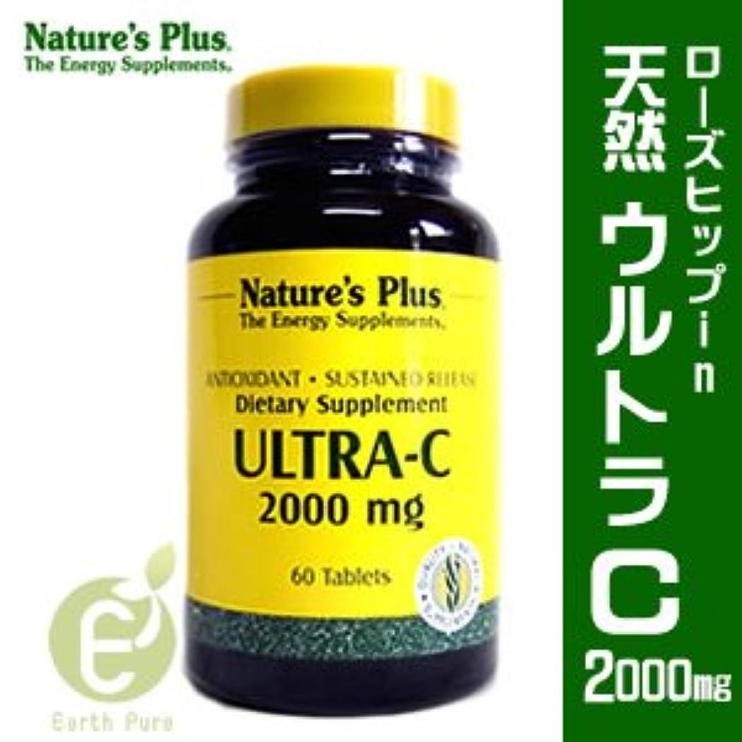 ウルトラ ビタミンC Ultra-C 2000mg ローズヒップ入天然ビタミンC【海外直送品】