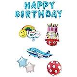 YOU+ バルーン 19点セット 誕生日 HAPPY BIRTHDAY (ブルー)