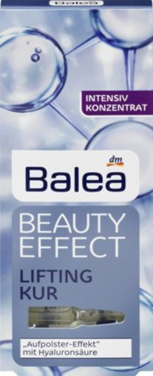 不利甘美な契約したBalea Beauty Effect Lifting Kur, 6er Pack (6x7x1ml)