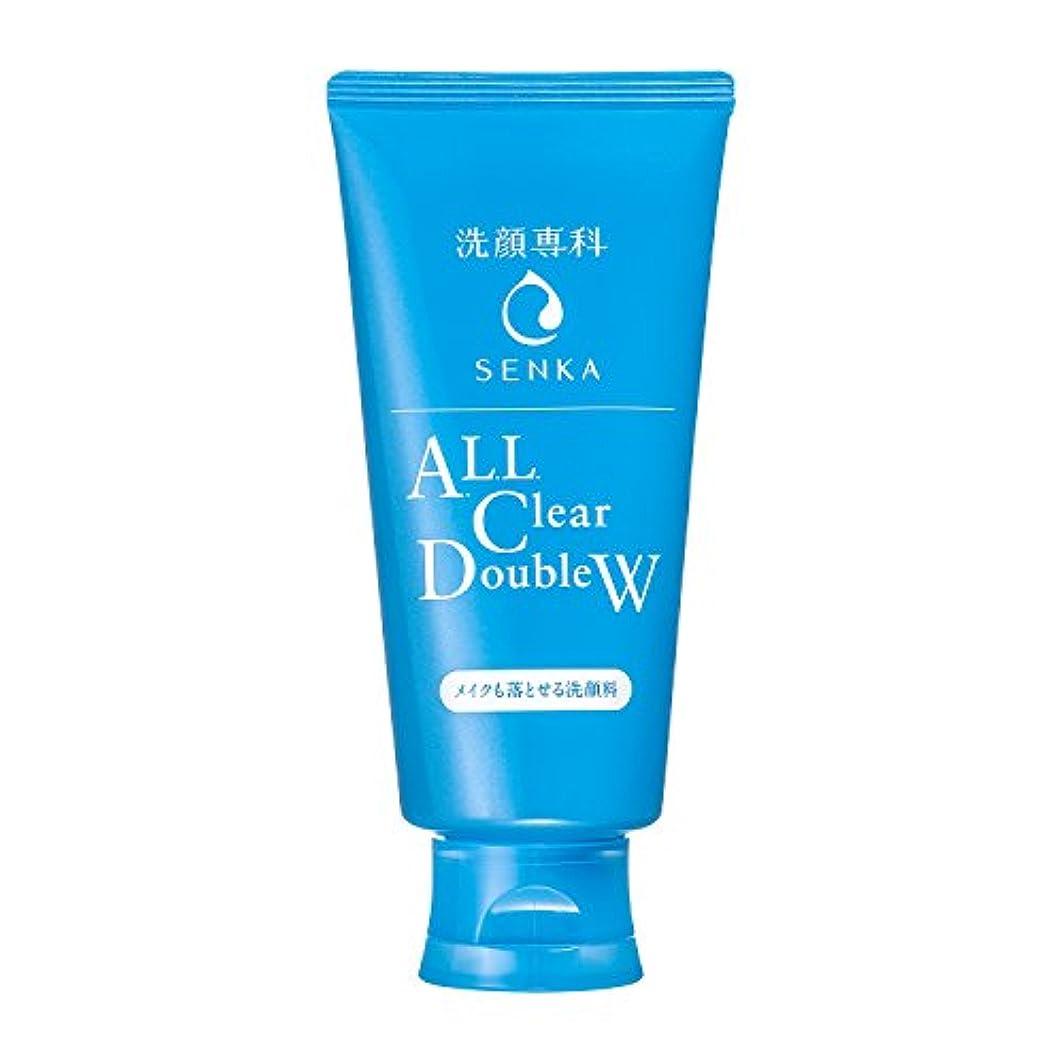 サークルしばしばきつく洗顔専科 メイクも落とせる洗顔料 120g