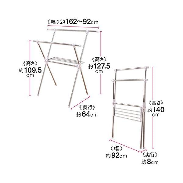 アイリスオーヤマ 物干し 簡単組み立て室内物干...の紹介画像7