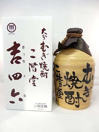 吉四六 壺 720ml 麦焼酎